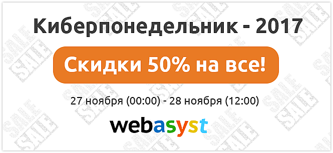 https://www.webasyst.ru/store/vendor/934303/
